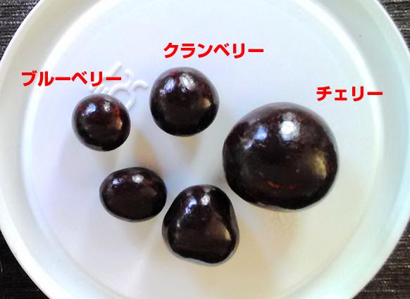 コストコフルーツチョコボール03