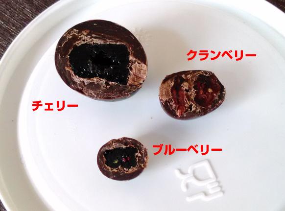 コストコフルーツチョコボール04