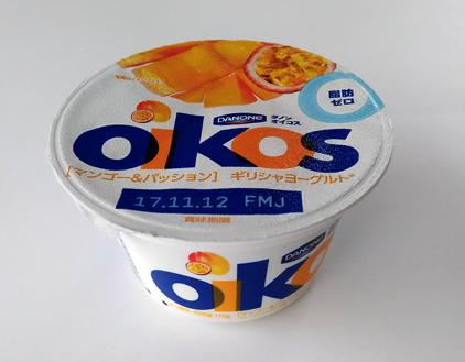 oikos02