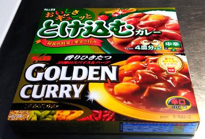 soumi_curry01