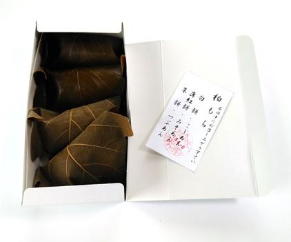 ichiroan02