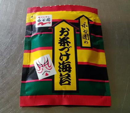 hiyashichaduke01