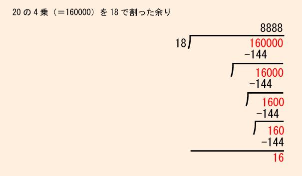 suugaku20no13jo02