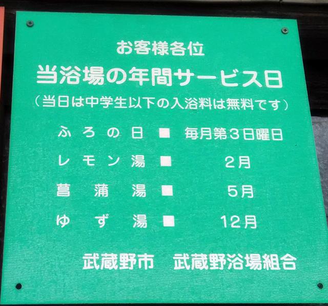 yorozuyu03