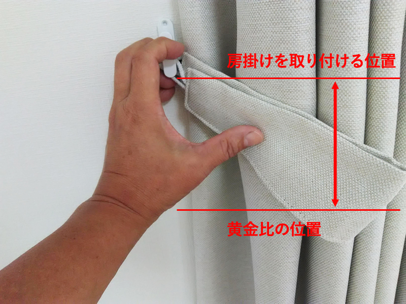 curtain_tassel_holder05